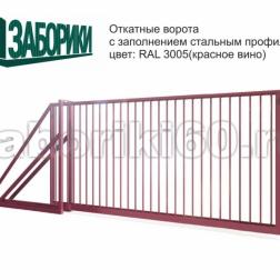 Откатные ворота решетка