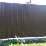 Забор из профлиста на ленточном фундаменте.
