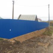 Забор из профлиста  RAL 5005 (синий)