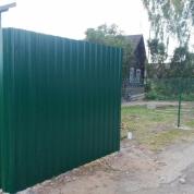 Комбинированный забор из Профлиста и сетки Рабица