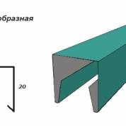 Планка П-образная заборная 20
